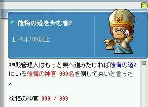 9_20100511192250.jpg