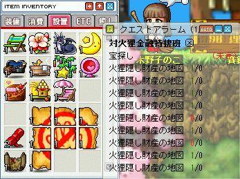 9_20100708180652.jpg
