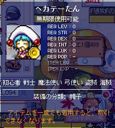 9_20100818092753.jpg