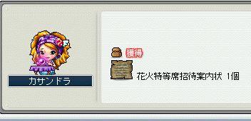 9_20100827153455.jpg