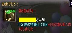 +9.jpg