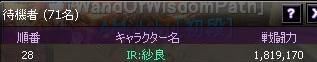 魔力塔戦闘力1