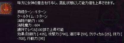 女神の意志65一般TBS