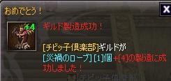 +4ローブ