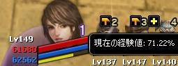 71.22その1