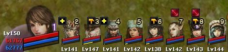 傭兵のLV調整