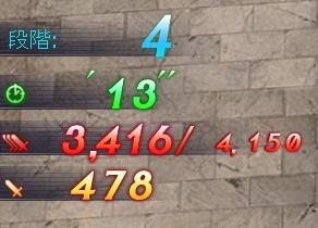 478匹 9人