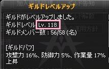 GLv118