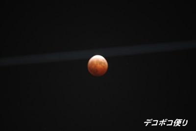 20141011 台風前に爆走?