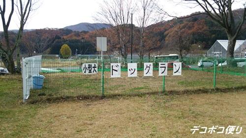 20141118 2年ぶりのお楽しみ♪8