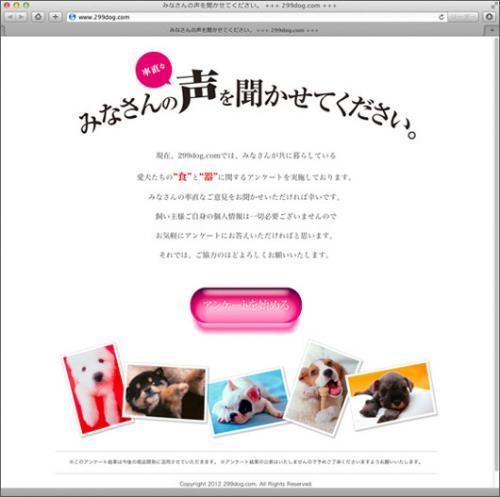 4c53ba8f_convert_20120920195205.jpg