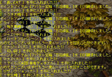 20111204tw-5.png