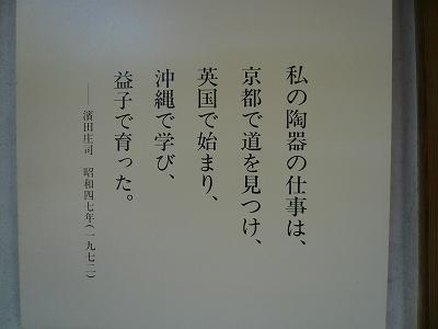 P1120282.jpg