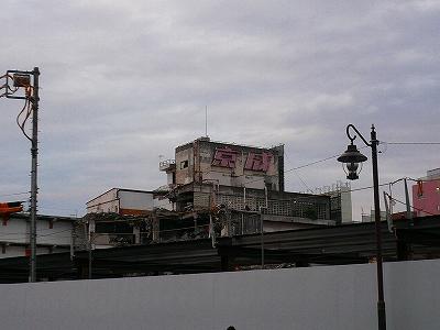 P1140939.jpg