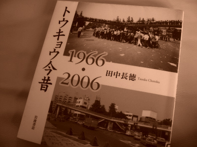 P1230205.jpg