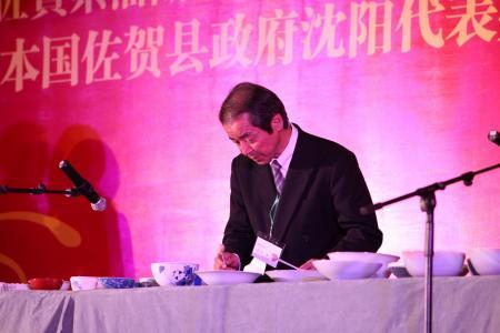 中国瀋陽シェラトンホテル1(2011-10-25)