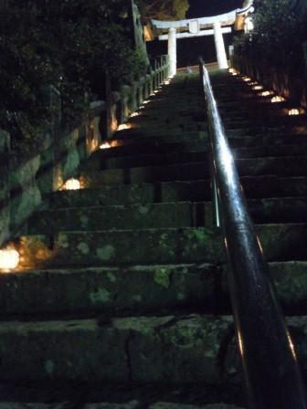 碗灯(2012-01-01)