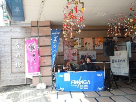FM佐賀公開収録(2012-02-19)