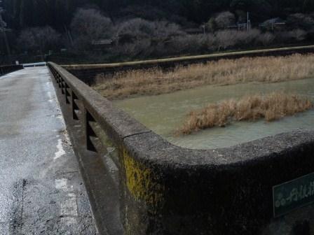 丹後橋(2012-02-23)