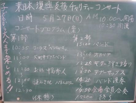 煉瓦館7(2012-05-20)