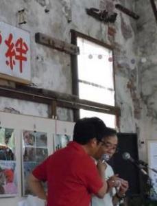 煉瓦館チャリティコンサート24(2012-05-27)