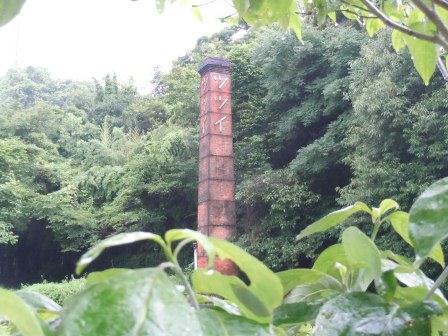 雨の中の煙突1(2012-06-30)