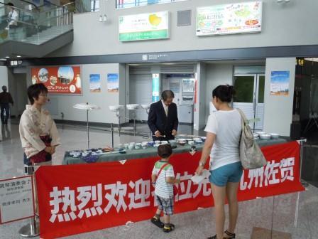 佐賀空港記念セレモニー3(2012-07-02)