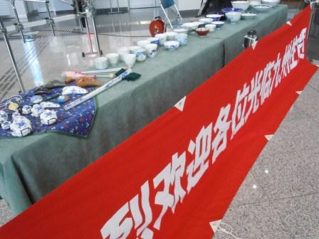 佐賀空港記念セレモニー5(2012-07-02)