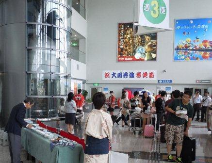 佐賀空港記念セレモニー7(2012-07-02)