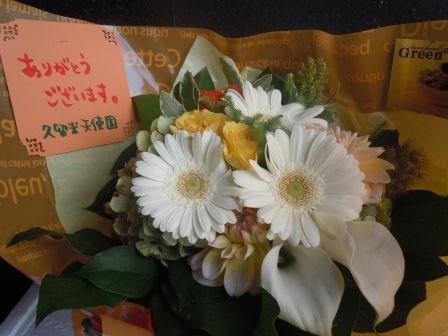 久留米天使園花束(2012-07-21)
