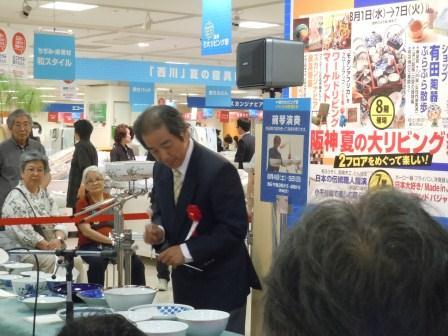阪神碗琴1(2012-08-04)