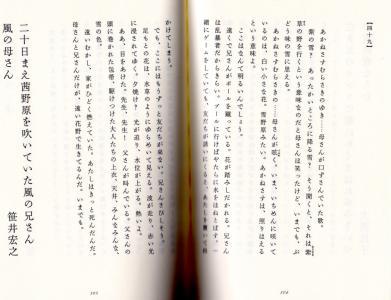 「うたう百物語(佐藤弓生)