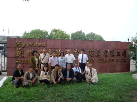 蘇州共立エレックス第2工場(2012-08-30)