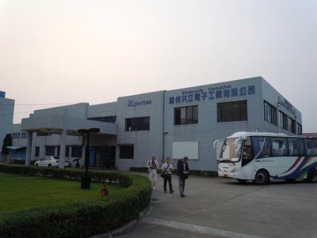 蘇州共立エレックス第1工場(2012-08-30)
