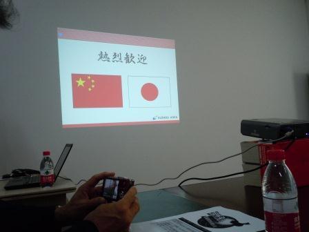 蘇州飛鳥2(2012-08-30)