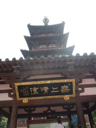 寒山寺3(2012-08-31)