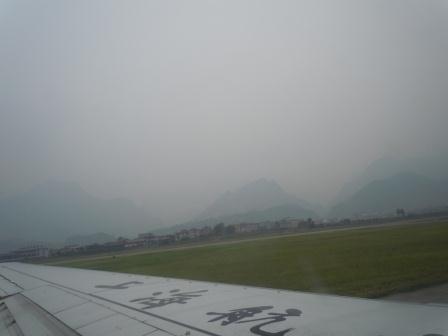 張家界空港(2012-08-31)