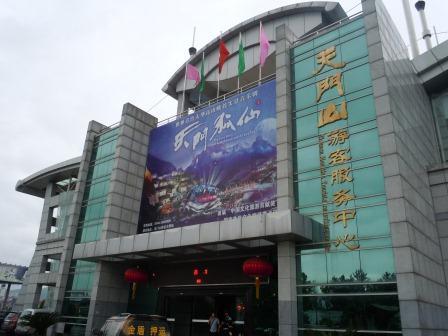 天門山1(2012-09-02)
