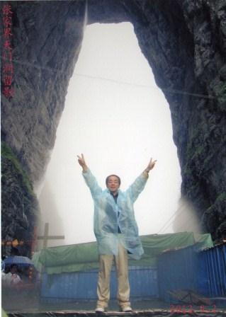天門洞3(2012-09-02)