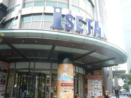 上海伊勢丹1(2012-09-03)
