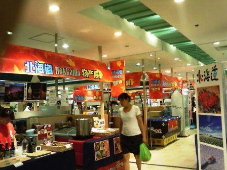 上海伊勢丹2(2012-09-03)