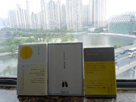 上海ホテル2(2012-09-03)