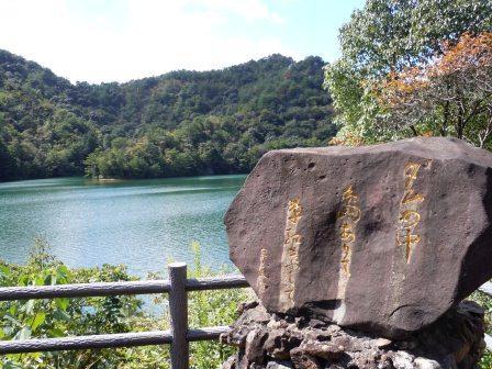 高浜年尾句碑1(2012-10-04)