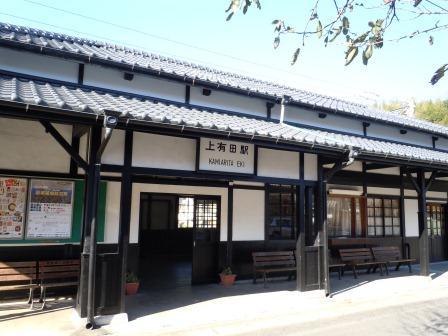上有田駅(2012-10-19)
