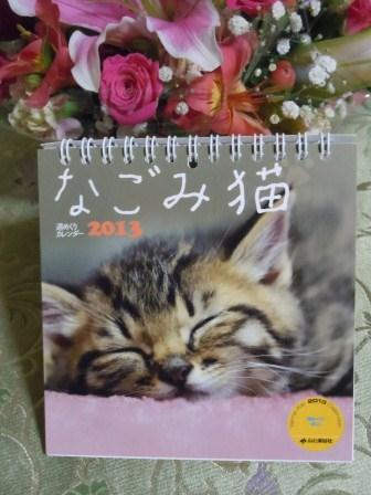 誕生祝3(2012-10-28)