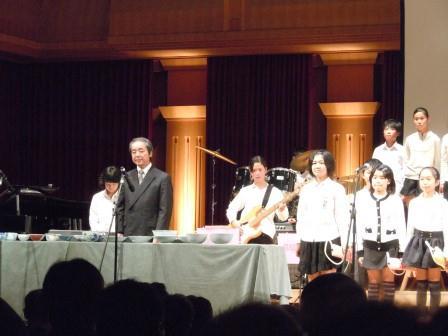 九州ブロックPTA研究大会2(2012-10-27)