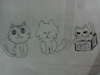 宏之のイラスト(2008-10-15)