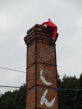 煙突にサンタ3(2012-12-18)