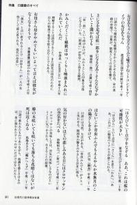 短歌【12年10月号P81】.