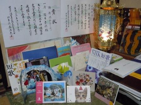 へやほう(2012-12-22)